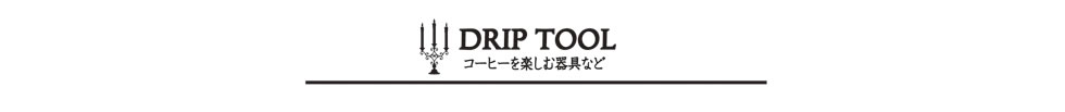 driptool