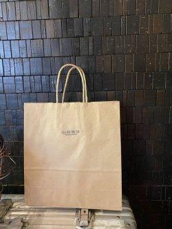 画像1: 有料紙袋(中)